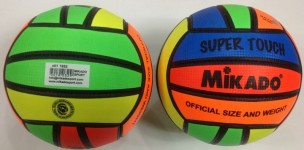 PALLONE VOLLEY SUPER TOUCH 15